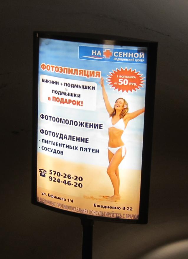 Чернышевская